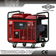 5kw/10kw 48v DC generator set for base station use