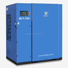 air cooler portable screw compressor 1 mpa