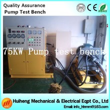 75KW Pump test bench,hydro test pump