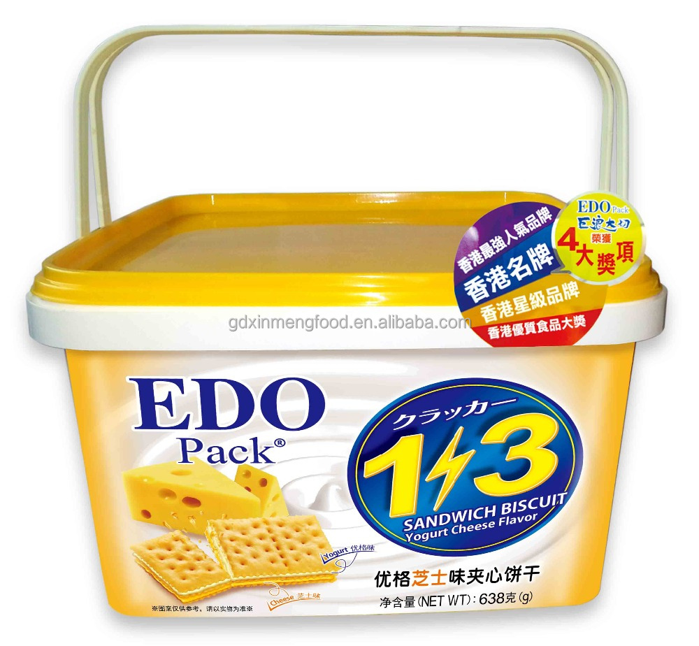 Gift package!! EDO PACK 638g 3+2layers Sandwich sweet biscuit(Banana milk flavour)