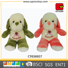 manufacturer OEM stuffed dog cute baby china plush toy with tow colors