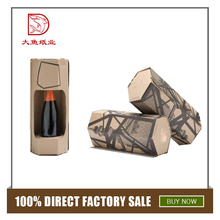 Design wholesale corrugated cardboard single glass wine packaging boxes