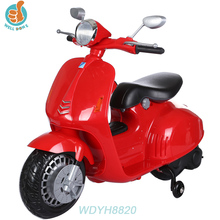 WDYH8820 Cheap Factory Price Electric Motorcycle Interesting Three Wheel Car For Sale
