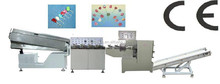 FLD-cartoon lollipop forming machine