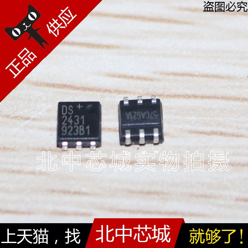 DS2431P DS2431P DS2431P + DS + 2431 TSOC-6 New and original authentic--BZXS3 IC Electronic Component