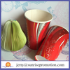 Wholesale logo printing cafe paper cup in paper