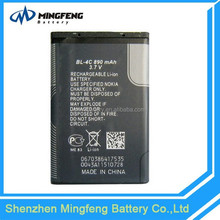 BL-4C Mobile Phone Battery for Nokia 1202/1203/1265/1325/1506/1508/1661/1662/2220S/2228/2650/2652/2690/3108/3500c/3806/6066/6088