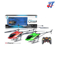 2018 3.5ch rc metal helicopter toy