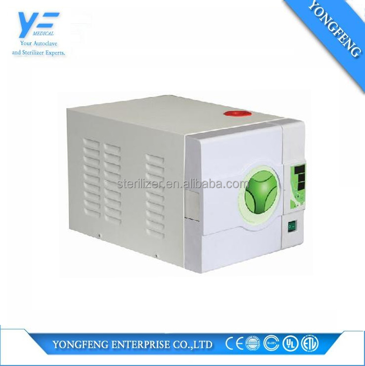 Quality-Assured good quality autoclave room sterilizer