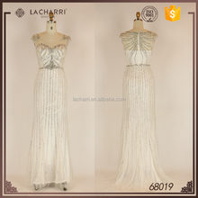 Stylish Cap Sleeve Beaded Floor Length White Party Dresses 2017