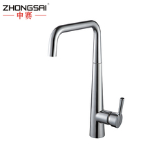 7-Shape tube Deck mounted Single Level Kitchen sink water tap mixer