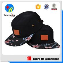 Adjust 100%Cotton 5 Panel Hat Wholesale