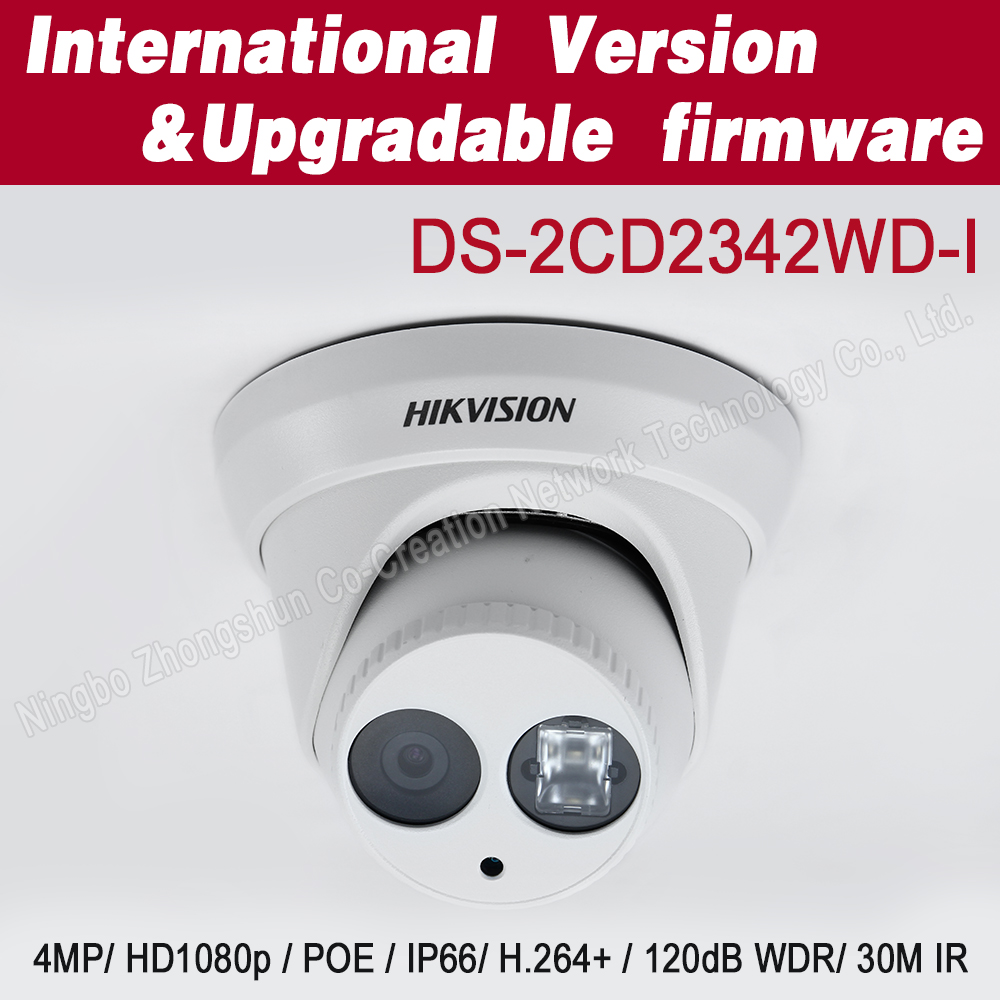 4MP POE WDR EXIR Turret outdoor IP Camera DS-2CD2342WD-I