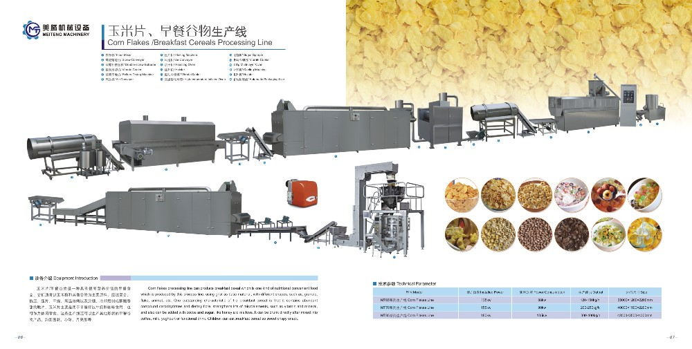 Multifunctional Corn Flakes Breakfast Cereals Extruded Machine