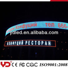 IP68 outdoor advertising led display screen