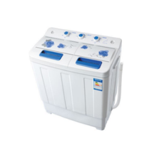 single tube washing machine PP ABS PVC material
