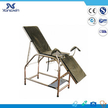 YXZ-Q2 examination table, labor and delivery beds, CE FDA certified gynecology delivery bed