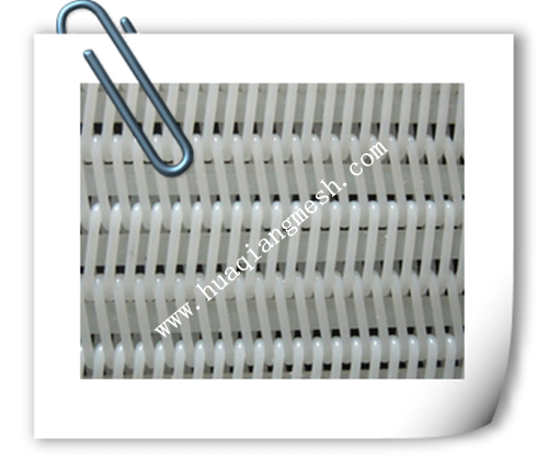 sell polyester spiral press filter screen for water treatment