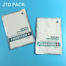 Qingdao JTD Manufacturer Wholesale Customized Printing Foil Lined Three / 3 Side Seal Bag For Medical Powder