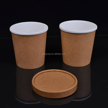 8 oz Brown Kraft Soup Cup with Kraft Paper Vented Lid