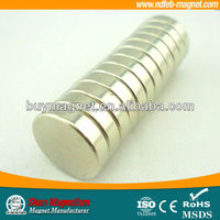 High quality of permanent electromagnet