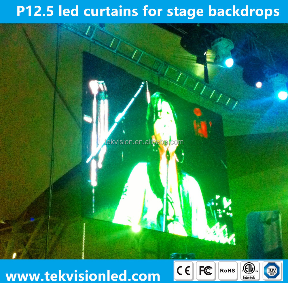P12.5 led curtains for stage backdrops