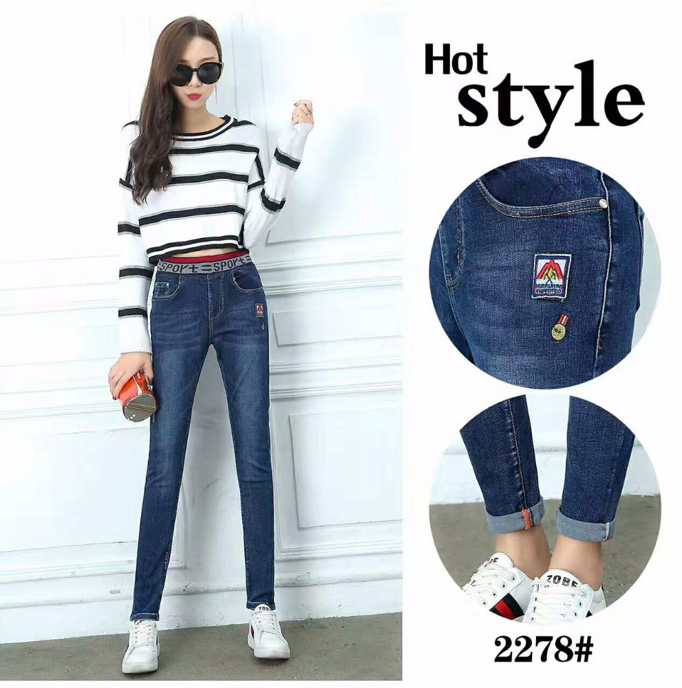 Korean style patch ladies jeans top design cotton stretch slim denim trousers leggings elastic waistband tight jeans for women