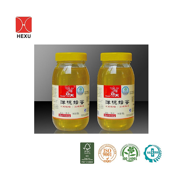 Custom high quality honey glass bottle label sticker