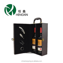 1 bottle,2 bottle,6 bottle stock Pu leather cover wood wine case/case wholesale