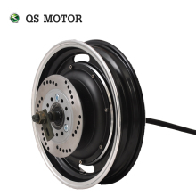 <strong>10</strong>&quot; V2 55H brushless hub motor 4000w for electric scooter