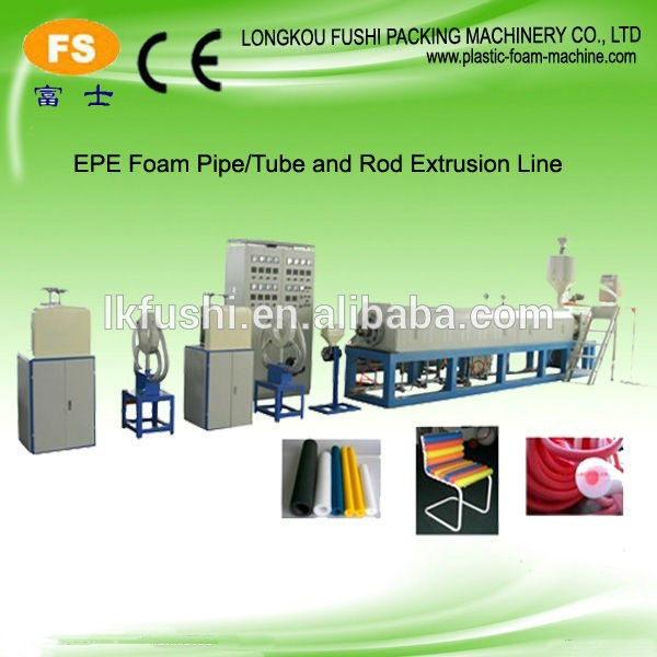 Pe tube foaming production line/plastic pipe production line