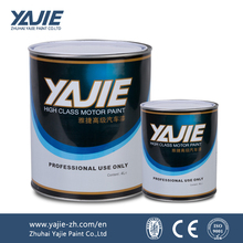 New product Protect the body against corrosion 1K black metallic car <strong>paint</strong>