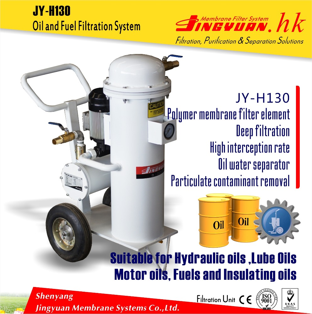 Hot selling three grade gear oil purification systems with small volume