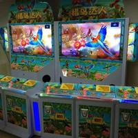 Italy 3d video amusement fishing game machine machine fish hunter games (six player ) with high quality