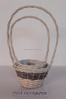 Wood chip Basket With Hand And Liner S/2