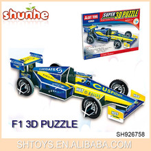 Blue color formula one racing car 3d puzzle diy puzzle game for boys