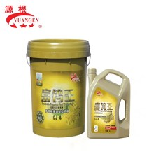 high quality engine oil lubricants mustard oil