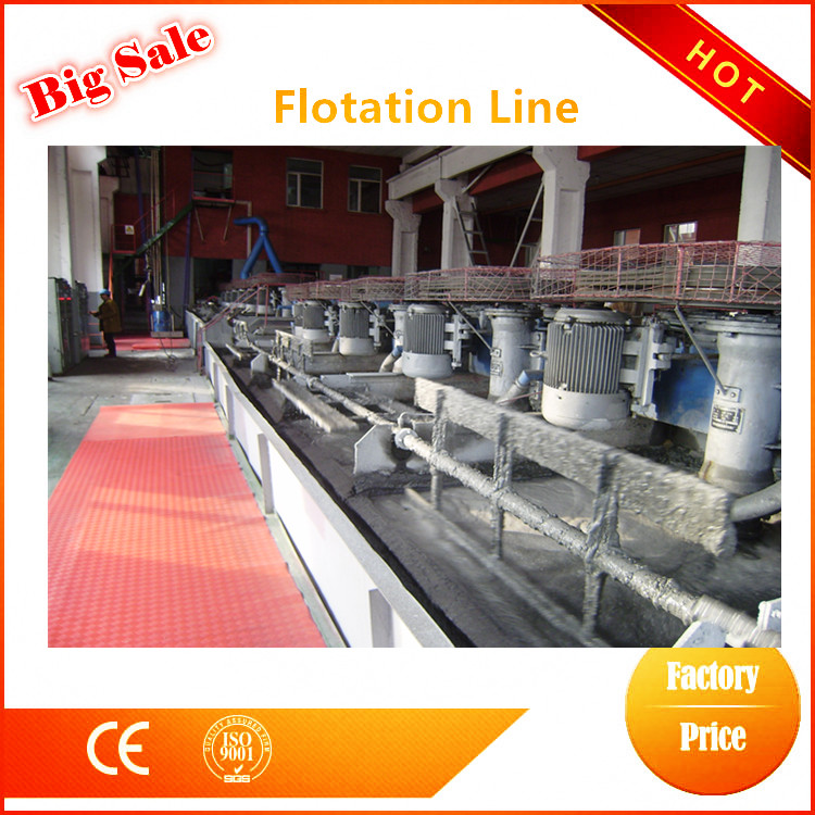 China factory CIP gold beneficiation equipment , gold beneficiation equipment for mine buyers