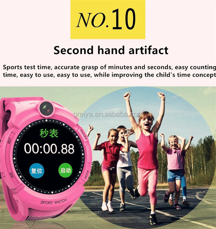 China factory GPS Kids Tracker Watch With Double Talk Function Kids GPS Phone Kids Smart Watch
