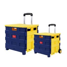 2017 Factory Big Tool Travel Box Chair Luggage Wheel Water Bottle Vegetable Shopping Trolley Bag