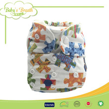 CBM022 baby nappy diaper world links tape specifications