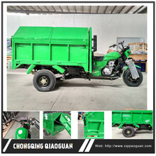 2017 New style 4 stroke motorcycle engine garbage three wheel motorcycle