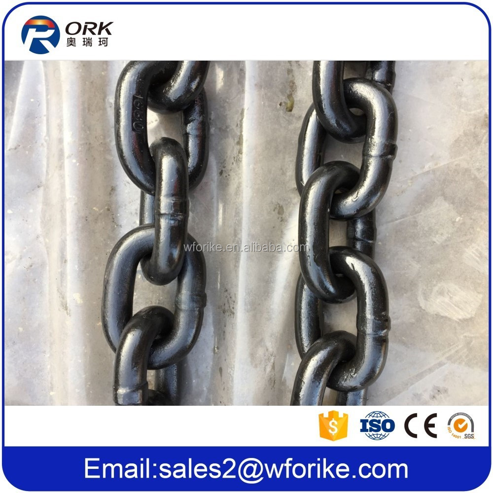 Welded Black G80 Steel Link Chain