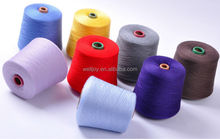 20s/30s/40s/50s/60s dyed polyester sewing yarns