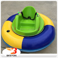 cheap price china new amusement park rides kids used inflatable ufo bumper car for sale