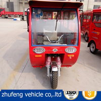 china bajaj three wheeler cng auto rickshaw