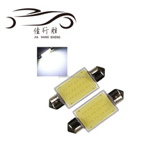 Top quality auto parts cob festoon dome C5W interior light 5W white automotive led reading lamp