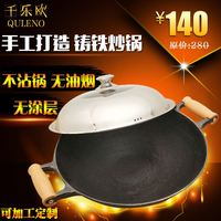 Supply wooden handle 36cm thick, non-smoking pig ears iron wok wok wok pig iron manufacturers, wholesale