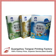 luxury cosmetic paper packaging box with custom printing and High quality
