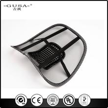 Summer Cool Mesh Cushion super thin lower back lumbar support belt/brace